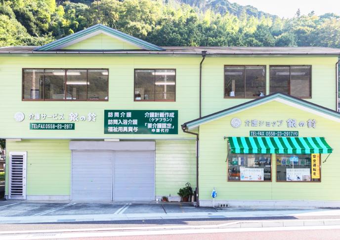 西中事務所本部