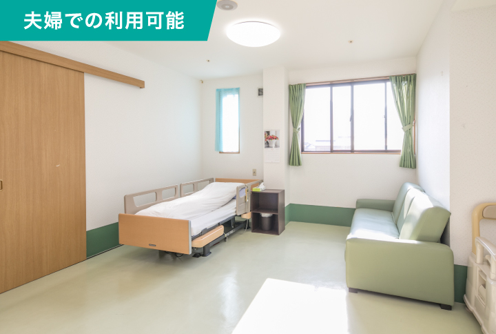 居室料金6万円
