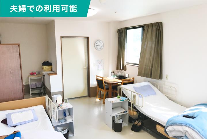 居室料金7万5千円